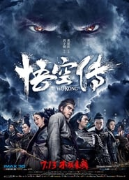 Image for movie Wu Kong (2017)