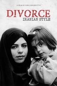 Divorce Iranian Style (1998)