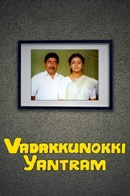 image for movie Vadakkunokki Yantram (1989)
