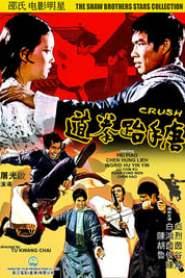 Crush (1972)
