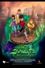 The Secret of the Jade Medallion (2012)