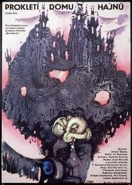 The Damned House of Hajn (1988)