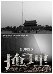 Buried (2009)