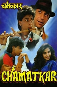 Chamatkar 1992 Hindi Movie NF WebRip 400mb 480p 1.4GB 720p 4GB 6GB 1080p