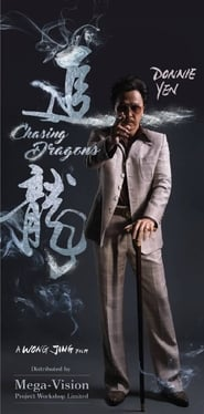 Chasing the Dragon Full online