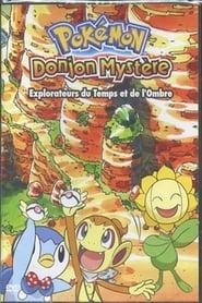 Pokémon Donjon Mystère : Explorateurs du Temps et de l'Ombre (2008)