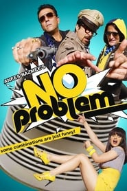 No Problem 2010 Hindi Movie JC WebRip 400mb 480p 1.2GB 720p 4GB 12GB 1080p