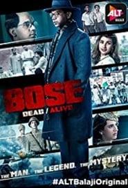 Bose: Dead/Alive movie full