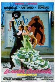 La nueva cenicienta (1964)