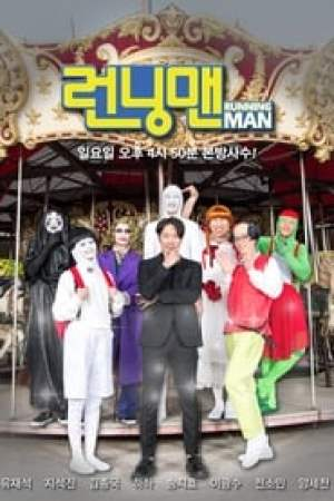 Running Man streaming vf