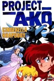 Project A-Ko 3: Cinderella Rhapsody Poster