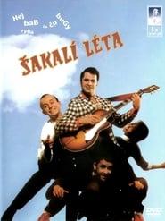 Image for movie Big Beat (1993)