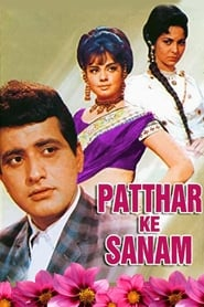 Patthar Ke Sanam 1967 Hindi Movie AMZN WebRip 400mb 480p 1.2GB 720p 4GB 10GB 1080p