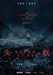 image for movie The Sleep Curse (2017)