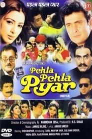 image for movie Pehla Pehla Pyar (1994)