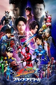 Uchu Sentai Kyuranger vs. Space Squad streaming vf