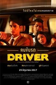 Driver Full online