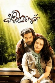 image for movie Kalimannu (2013)