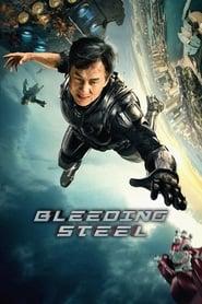 image for movie Bleeding Steel (2017)