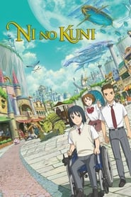 NiNoKuni streaming vf