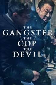 The Gangster, The Cop, The Devil (1970)