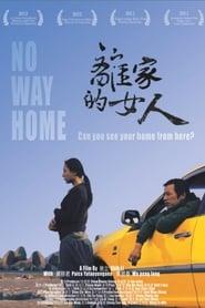 No Way Home (2012)