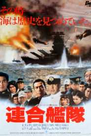 The Imperial Navy (1981)