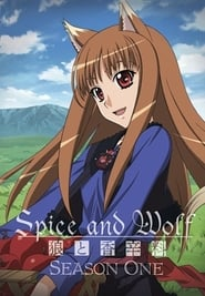 Spice and Wolf: Temporada 1