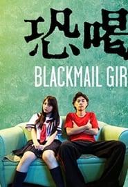 Blackmail Girl Full online