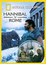 Hannibal v Rome (2005)