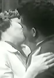 Hot Summer Night (1959)