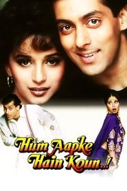 image for movie Hum Aapke Hain Koun (1994)