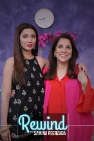 With Samina Peerzada