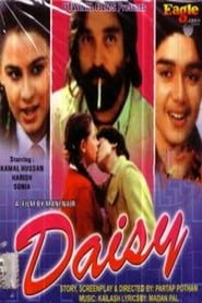 image for movie Daisy (1988)
