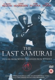 The Last Samurai (1990)