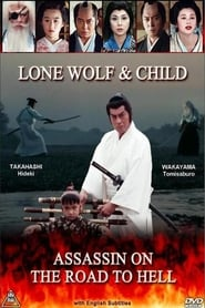 Lone Wolf With Child: An Assassin on the Road to Hell (1989)
