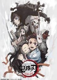 Demon Slayer: Kimetsu no Yaiba Sibling's Bond (2019)