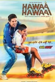 Hawaa Hawaai 2014 Hindi Movie BluRay 300mb 480p 1GB 720p 3GB 9GB 12GB 1080p