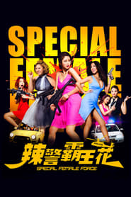 Special Female Force streaming vf