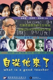 image for movie What Is a Good Teacher (2000)