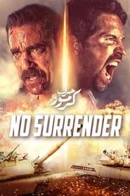 No Surrender streaming vf
