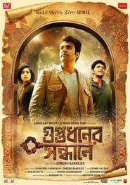 Guptodhoner Sondhane Poster