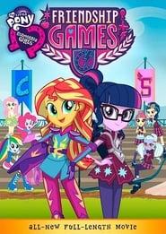 My Little Pony: Equestria Girls - Friendship Games (2015)