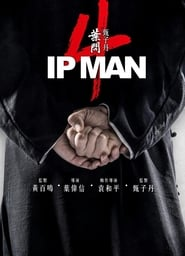 image for Ip Man 4 (2018)