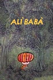 Alì Babà (1970)