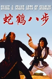 image for movie Snake and Crane Arts of Shaolin (1978)