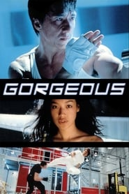 image for movie Gorgeous (1999)