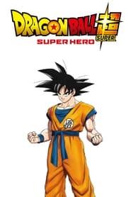 Dragon Ball Super: Super Hero (1970)