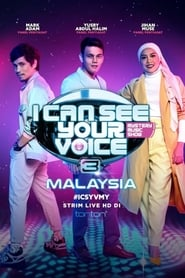 I Can See Your Voice (2018)