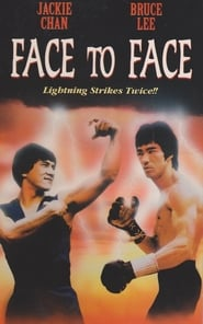 image for movie Face to Face (1997)